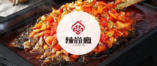 【北京】辣尚瘾-美团