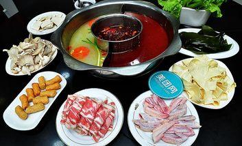 【蚌埠】麻辣诱惑时尚火锅餐厅-美团