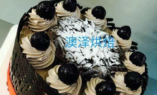 :长沙今日团购:【澳泽烘焙】6寸巧克力奶油蛋糕1个,约1份,圆形