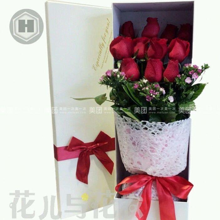 泡泡泥 手工 植物玫瑰花步骤展示