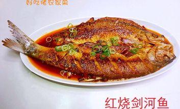 【武当山等】武当山好吃佬农家菜-美团
