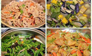 【北海】予素美养生素食自助餐厅-美团