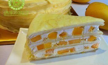 【深圳】满家欢甜品-美团