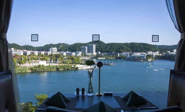 【2店通用】千岛湖开元度假村酒店周末自助晚餐亲子套餐,提供免费WiFi