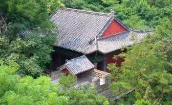 【东平县】腊山国家森林公园-美团