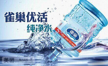 【唐山安吉尔桶装水团购】安吉尔桶装水雀巢矿物质水