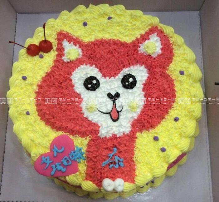 【北京宝利来蛋糕团购】宝利来蛋糕动物蛋糕团购|图片
