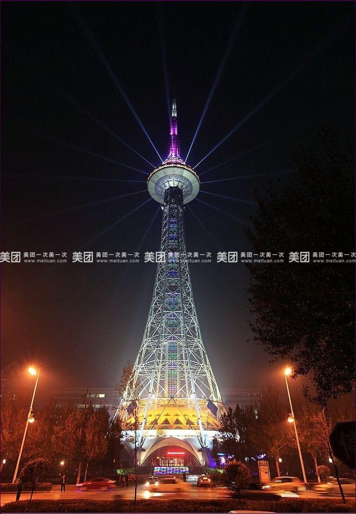 龙塔现已位列aaaa级旅游风景区,哈尔滨市十大城市名片,哈尔滨十大旅游
