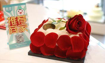 【巴州等】Joinlife 金恩莱坊蛋糕-美团