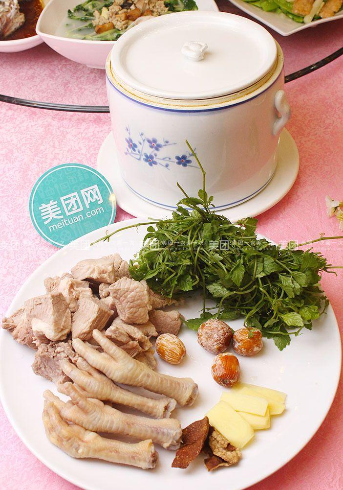 五叶神炖土猪汤