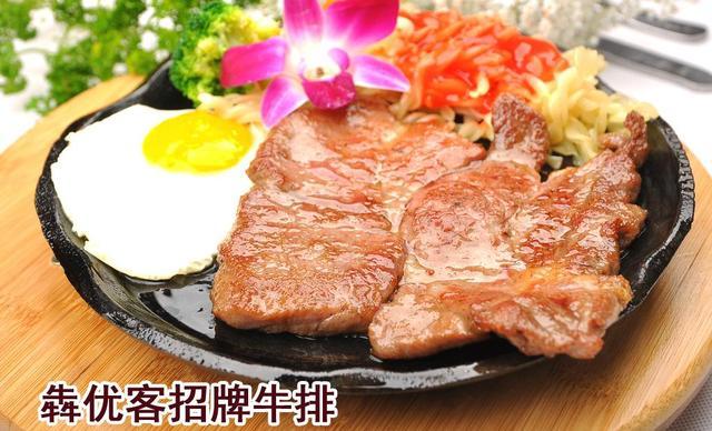 美团网:长沙今日自助餐团购:【犇优客自助牛排坊】单人自助餐,提供免费WiFi