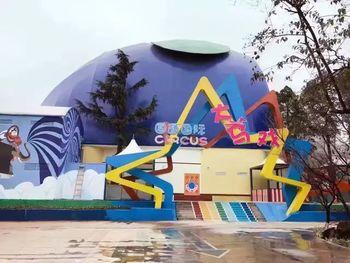 【其它】昆明动物园+圆通国际大马戏(平日场)14:00-15:30VIP票成人票-美团