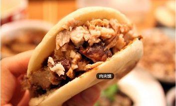 【北海】正宗四川风味小吃-美团