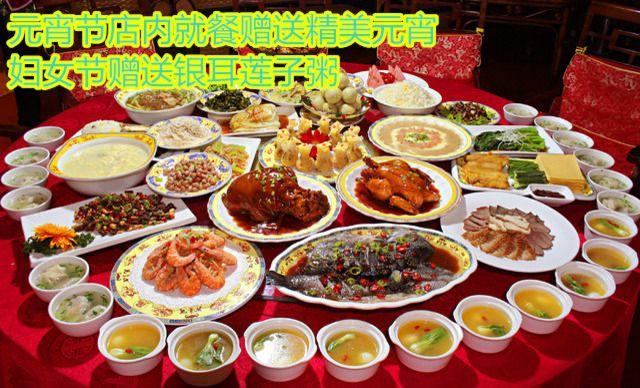 【泰安宝龙城市广场美食】美食攻略十大本溪图片