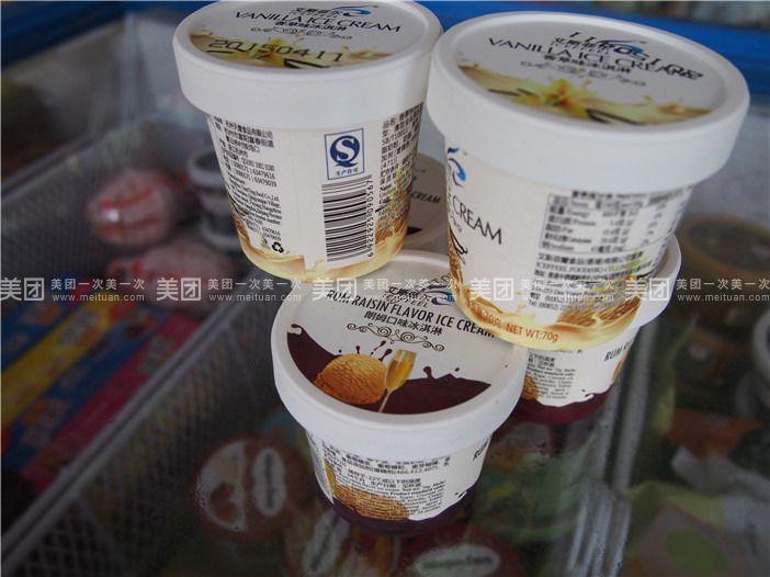 艾斯菲尔朗姆口味冰淇淋