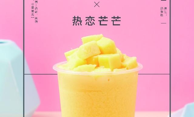 :长沙今日钱柜娱乐官网:【那天谷雨】果度4选1,提供免费WiFi