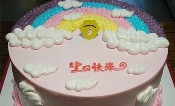 【滁州】优乐滋蛋糕店-美团