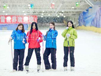 放飞心情滑雪·与旅游小姐走进冰雪世界