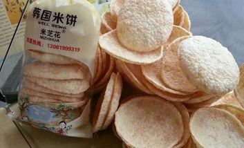 【上海】米芝花韩国米饼-美团