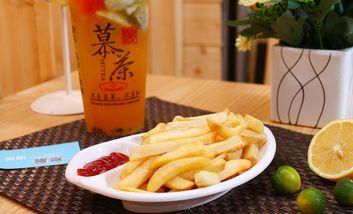 【深圳】慕茶-美团