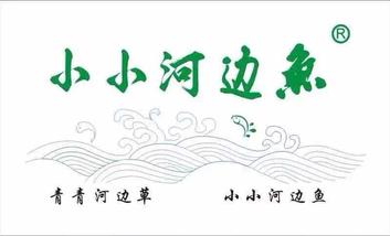 【郑州】小小河边鱼-美团