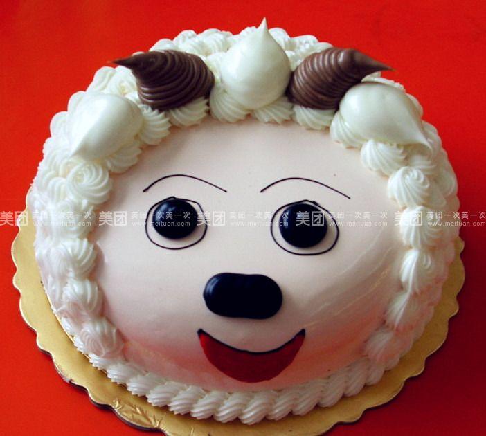 54厘米   羊年快乐   小可爱   熊猫伴侣  商家介绍      吉利来蛋糕