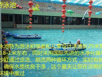 联玉生态游泳馆