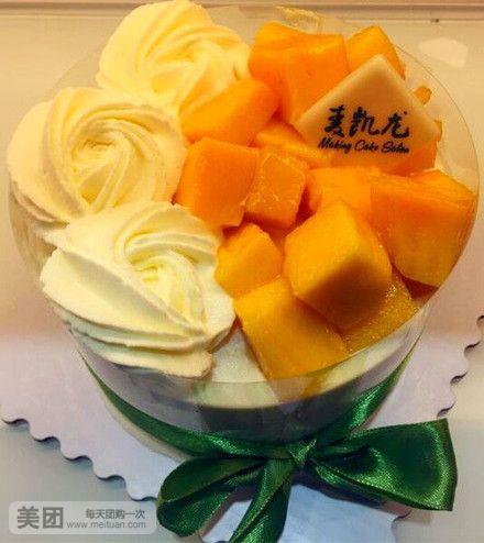 美食团购 甜点饮品 麦凯龙   迷你蛋糕规格:约4 英寸 1,圆形 生产日期