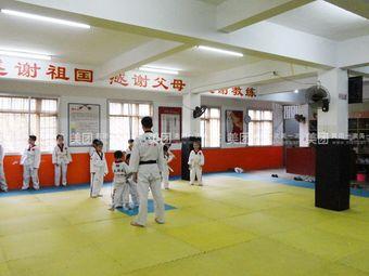 仁武跆拳道