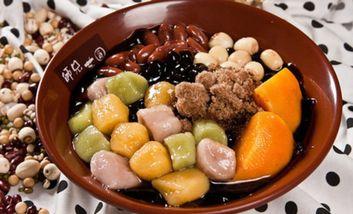 【郴州】水果皇后-美团