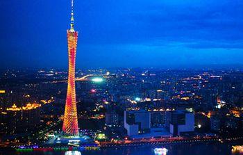 【客村/赤岗】广州塔433米107+108层白云星空观光门票双人票-美团