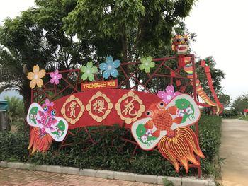 【温泉镇】天适樱花悠乐园风筝节门票(亲子票1大1小)-美团