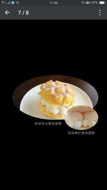 【北京】贝克亚烘焙坊-美团
