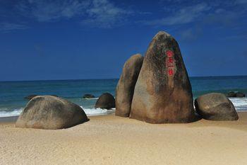 【亚龙湾】亚龙湾热带天堂森林公园门票+景交+天涯海角门票(成人票)-美团