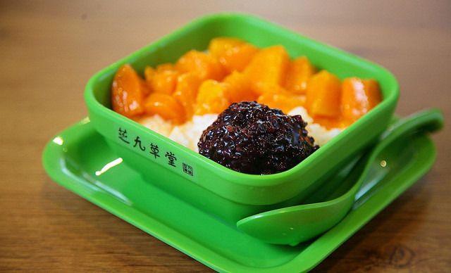 :长沙今日团购:【芝九草堂】甜品套餐,建议2人使用,提供免费WiFi