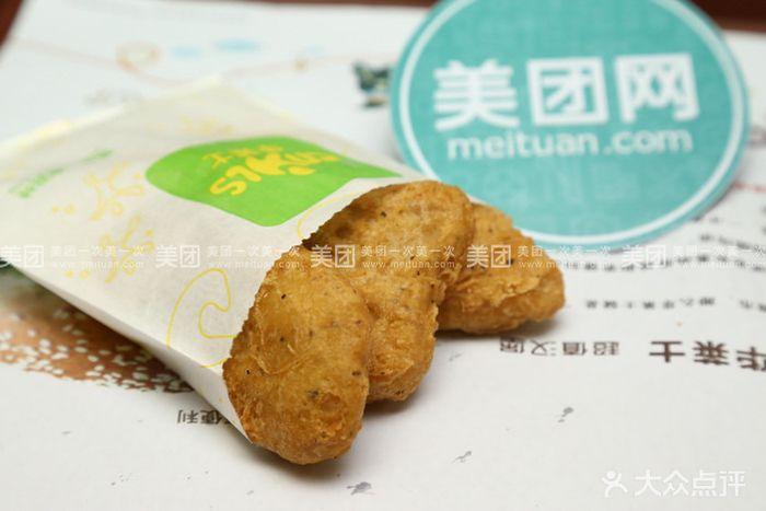 华莱士(河东店)-团购图片图片-抚顺美食-大众点评网