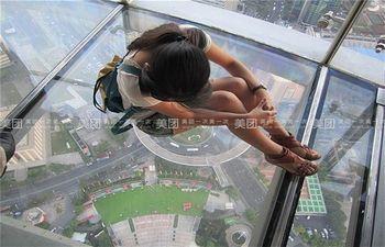 【多区域】上海中心大厦118层观光厅门票+豪华黄浦江游船票+观光隧道单程票+环球猎奇展门票+3D魔幻趣味馆门票(成人票)-美团