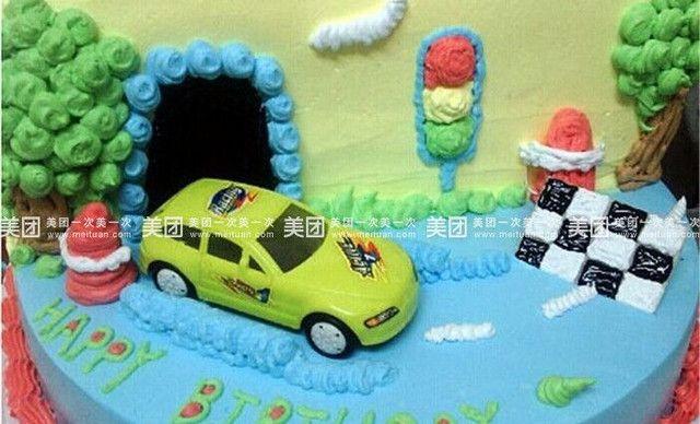 :长沙今日团购:【御喜玛蛋糕】蛋糕3选1,约10英寸,