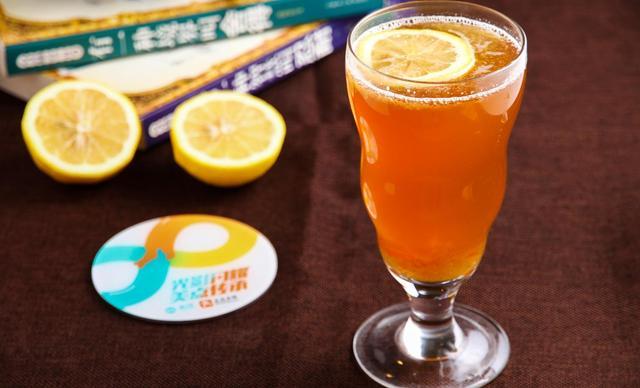 :长沙今日团购:【cafe8】蜂蜜柠檬柚子茶1份,提供免费WiFi