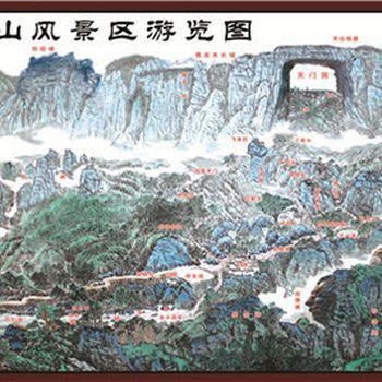 【密云县】天门山风景区门票成人票-美团