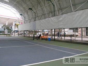 网球俱乐部