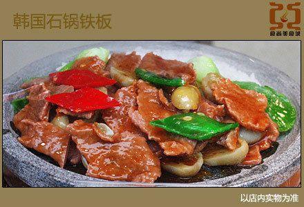 湘味木桶饭,北海道铁板烧