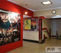 沪北电影院