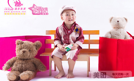 广州儿童双人套餐_广州儿童双人套餐团购
