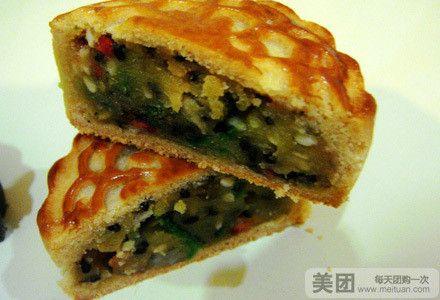 喜利来名点坊广式月饼1个,2店通用 美团网济宁站