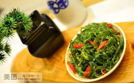 解放碑美味一条街天绿v美味美食精致寿司双人套美食街昆明关上图片
