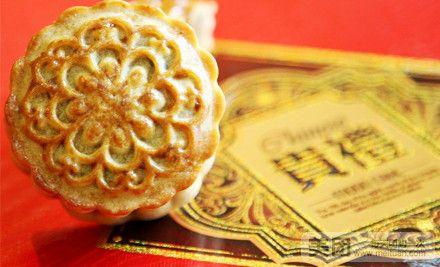 喜利来名点坊月饼礼盒1个 美团网