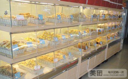 林氏烘焙名店月饼礼盒 美团网秦皇岛站