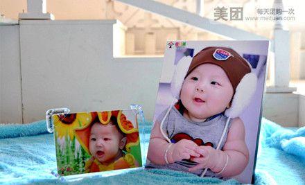 【济宁爱儿美儿童摄影团购】爱儿美国际儿童摄影会馆