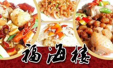 豆炒仔鸭 干锅千叶豆腐 海带排骨汤 盖码锅巴 砂锅脆藕 炒时蔬 老面馒